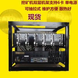 電腦挖礦機架機箱 單電源6顯卡3風扇位 抽拉 散熱