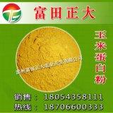 飼料 飼料原料 飼料添加劑 玉米蛋白粉 畜禽養殖 雞肉粉