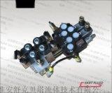 DCV45-2(2分之1油口)手动电控多路阀
