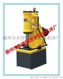 金银首饰加工机器C41-6kg小型空气锤 厂家直销