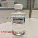 D30溶剂油(低芳环保型溶剂油)