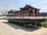 端午铁底画舫水上餐厅实木游船工厂指导价优惠