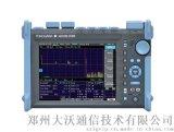 日本横河AQ7280光时域反射仪 OTDR