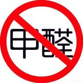 重庆虎普治理室内污染