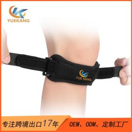 海綿加壓運動髕骨帶運動護膝運動護具定制工廠
