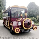 旅游景区14座燃油观光小火车