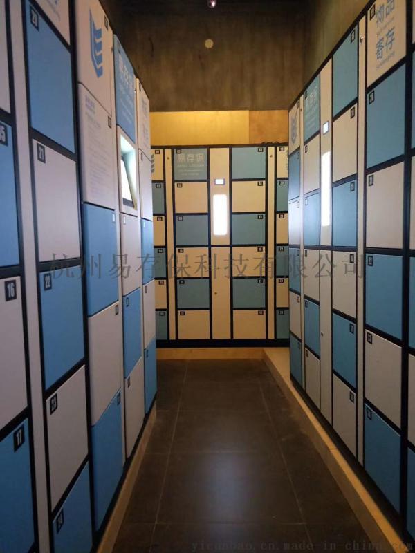 共享寄存柜 智能储物柜及微信存包柜的好处及选购