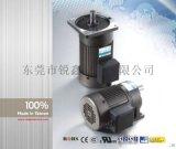 台湾世协电机G12H100卧式齿轮马达