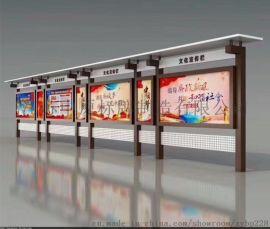 菏泽文化长廊宣传栏制作
