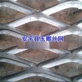 供应12mm厚重型钢板网,油田矿井工作平台重型钢板网,压平钢板网