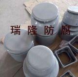 瑞隆耐磨耐腐蚀防腐粉末静电喷涂