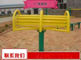 双人荡椅健身用批发价 户外健身器材现货