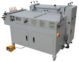新品上市 SK840A 精装书壳机