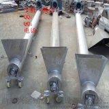 Y88各种管径粮食提升机 圆管提升机订购加工