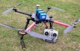 四轴航拍无人机全碳纤机架