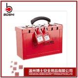 商家热销X01 X02便携式集群锁箱带孔锁具箱安全锁具管理箱