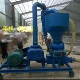 粉煤灰水泥粉粒状物料气力输送机 30吨长距离气力吸粮机