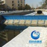 液压坝MC-ht35液压升降活动坝 钢板闸 拦水坝替代传统的翻板坝橡胶坝拦河坝