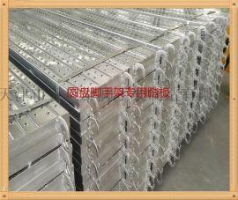 天应泰500*50*1.2高质量热镀锌钢跳板