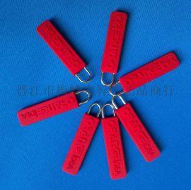 工厂直销PVC软胶拉链头 箱包拉头拉片 定做纺织辅料