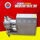 管线式高剪切分散乳化机 均质乳化泵