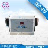 洗碗机洗涤剂分配器 广州洗碗机配件分配器洗涤剂与催干剂分配器
