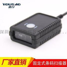 优扫VF5108条码机批发 固定式二维条码扫描器 智能红外线影像扫码枪