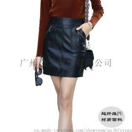 2017秋冬新款高腰皮裙 修身半身裙 性感包臀PU裙子一步裙皮短裙女