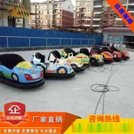 电动碰碰车、碰碰车全套价格、新型游乐设备