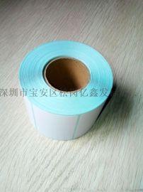熱敏不幹膠標籤 60*40 標貼標籤 收銀紙打印 條碼二維碼印刷  熱敏不幹膠標籤