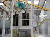自动喷淋前处理-悬挂式自动喷粉线