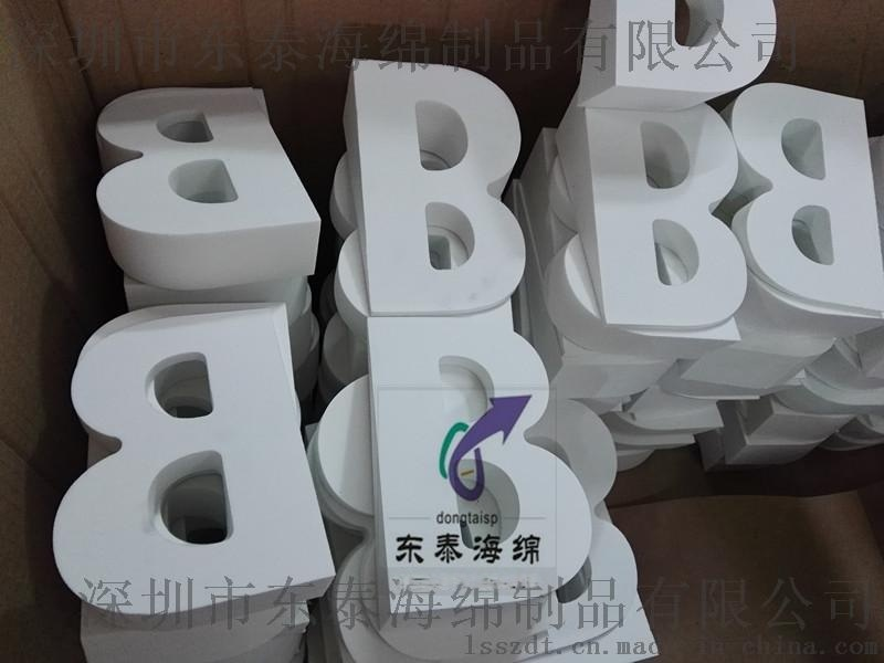 泡沫字母定制/展台logo字母