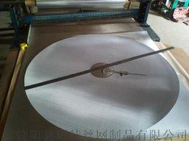 超寬過濾網 超大過濾網片 不鏽鋼濾網 高效過濾網