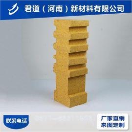 吊掛耐火錨固磚 爐頂高鋁用耐火磚 河南君道耐火磚廠家 直銷定制