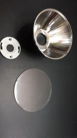 反光杯XA-9212-R