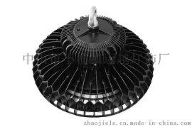 壓鑄工礦燈廠家直銷 100W UFO工礦燈,用於工廠 車間 倉庫照明