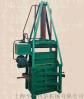 实用性液压打包机 工厂废料捆包机