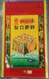 厂家直销复合肥用编织袋