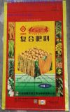 廠家直銷復合肥用編織袋