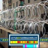 刀片刺线蛇腹式双螺旋刀片网,防盗刺绳监狱防护网刀片,护栏网