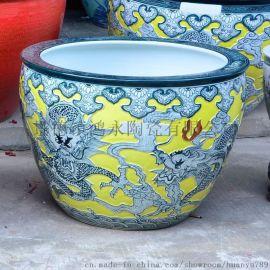 双龙瓷缸景德镇定制大件鱼缸花瓶彩绘手绘软装
