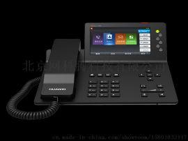 華爲eSpce 7950 IP話機 POE供電 全新正品 包郵