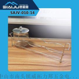 思爱居SAJV-010-14不锈钢架厨房调味瓶底座 调味瓶置物架