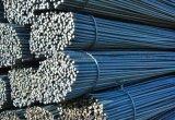 抗震螺纹钢 北京三级螺纹钢抗震规格全