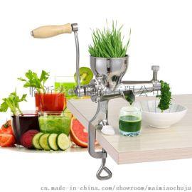 手摇不锈钢小麦草榨汁机榨姜汁机蔬菜汁机原汁机