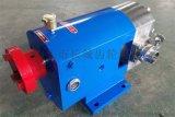 泊头长城泵业直销3RP型凸轮转子泵