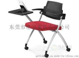 办公椅_培训椅_休闲椅_|高品质办公座椅_公共座椅供应商