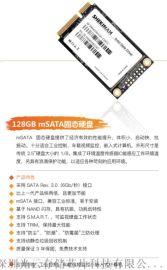 mSATA接口 120G 固态硬盘 MLC 芯片