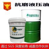 利威特抗磨液压油无灰级机械设备工业润滑油