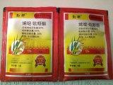 供应农药80%烯啶. 吡蚜酮杀虫剂厂家稻飞虱 蚜虫专用药